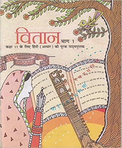 Vitan Part - 1 Hindi (Supplementary) Textbook for Class - 11