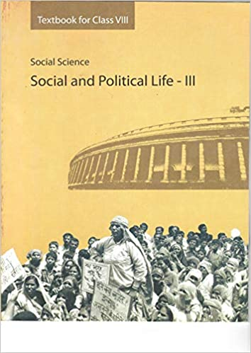 Social and Political Life Part - 3 Class - 8