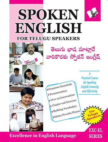 SPOKEN ENGLISH FOR TELUGU SPEAKERS