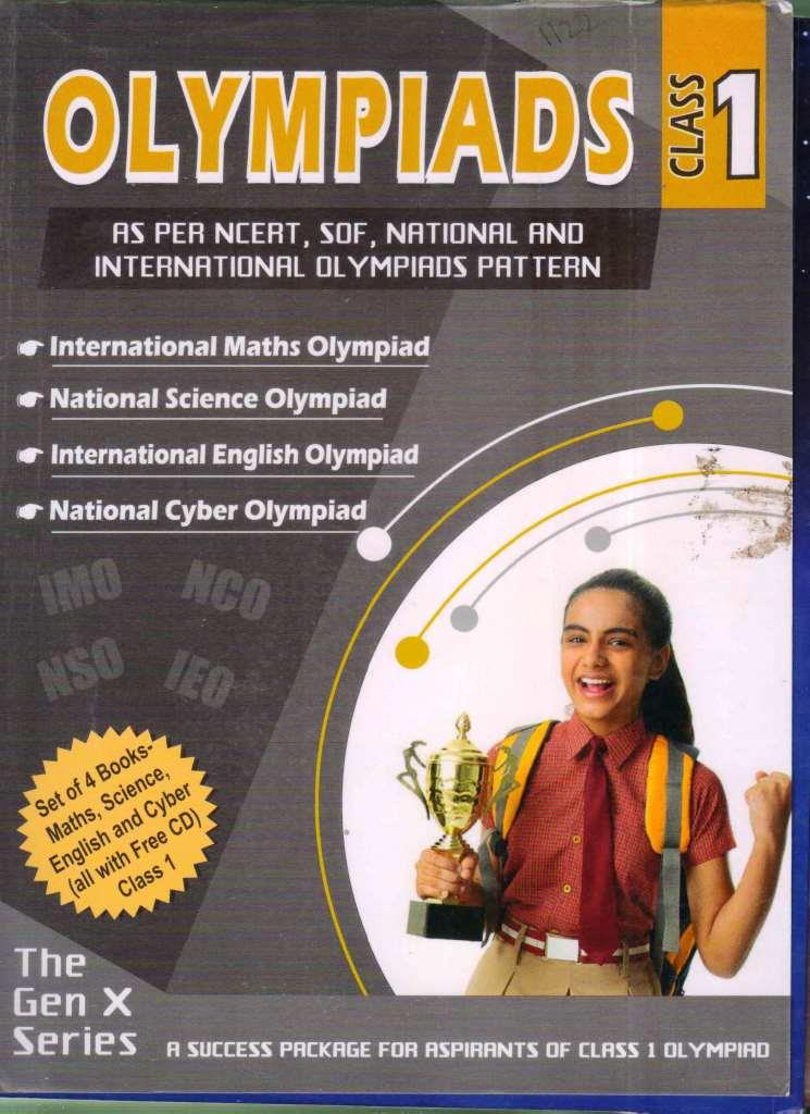 OLYMPIAD VALUE PACK CLASS 1 (4 BOOK SET, WITH CD)