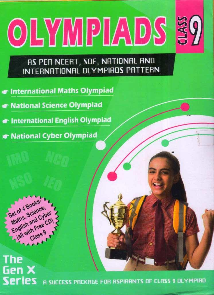 OLYMPIAD VALUE PACK CLASS 9 (4 BOOK SET, WITH CD)