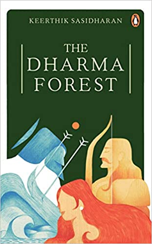 The Darma Forest