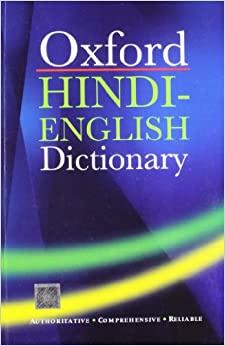 The Oxford Hindi English Dictionary (Multilingual)