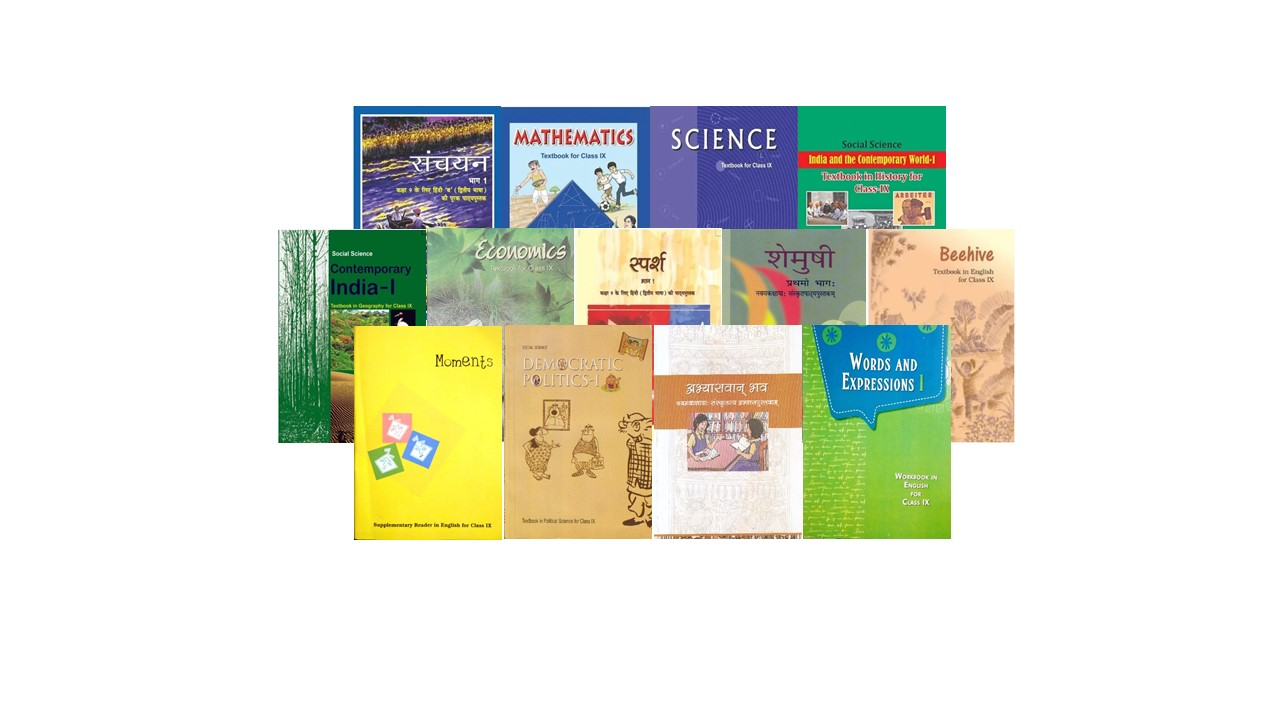 NCERT Textbook Set of 13 Books for Class - 9th