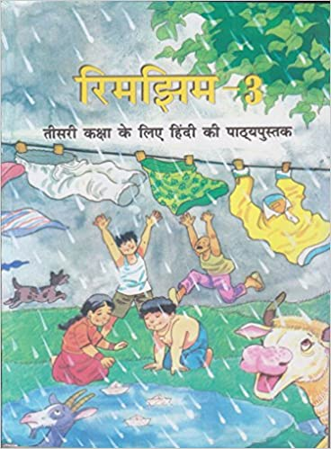 Rimjhim Textbook in Hindi for Class - 3