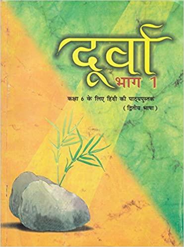 Durva Bhag 1 Hindi Pathya Pustak for Class 6