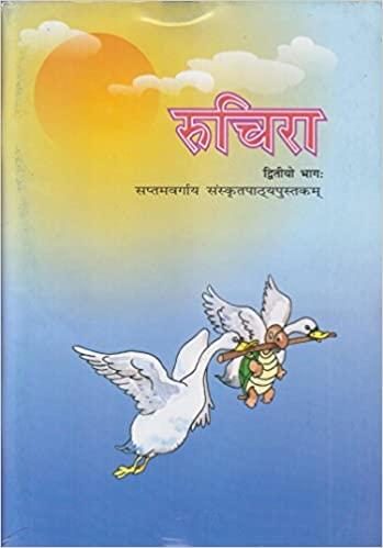 Ruchira Bhag - 2 Sanskrit Textbook for Class - 7