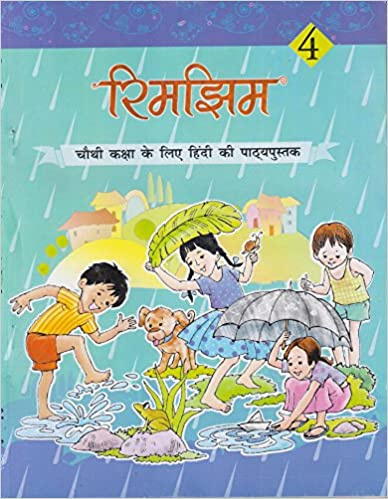 Rimjhim - Textbook in Hindi for Class - 4