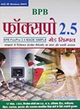 BPB Foxpro 2.5 made Simple  DOS & Windows )  Hindi)