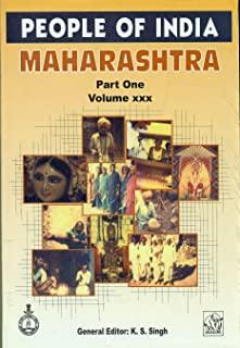 PEOPLE OF INDIA- MAHARASHTRA-I(IN SET)