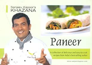 Paneer  (new mrp )