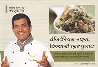 Vegetarian rice,biryani & pulao