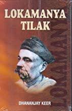 Lokamanya Tilak - Father Of The Indian Freedom Struggle (Marathi)