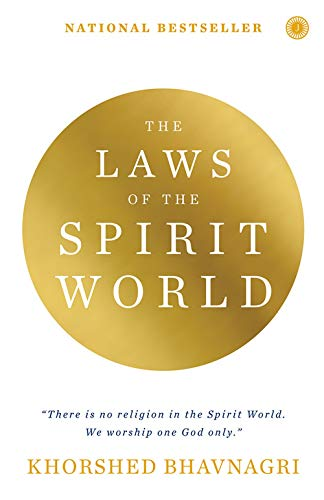 THE LAW OF THE SPIRIT WORLD