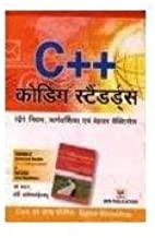 C++ Coding Standerd   Hindi)