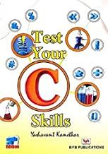 Test Your C Skills - 5th Edition
