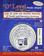 'O' LEVEL MADE SIMPLE IT TOOLS & BUSINESS SYSTEMS IN HINDI   M1-R4)