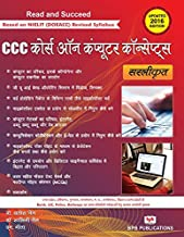 COURSE ON COMPUTER CONCEPT  CCC) MADE SIMPLE   HINDI)