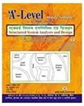 Structured System Analysis and Design in Hindi  A5-R4)