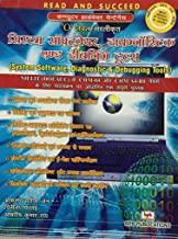 O' Level Course System Software Diagonostic & Debugging Tools  Hindi)