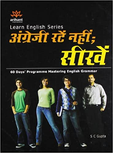 LEARN ENGLISH SERIES ANGREJI RATEIN NAHI ; SEEKHIN 60 DAYS' PROGRAMME