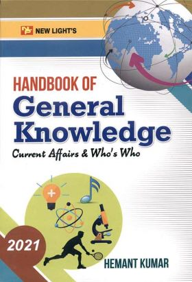 HANDBOOK OF GENERAL KNOWLEDGE CURRENT AFFAIRS AND WHO'S WHO