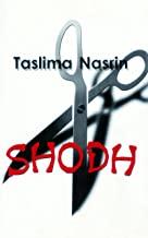 SHODH: GETTING EVEN