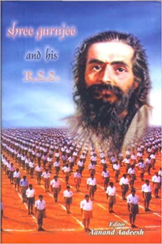 SHREE GURUJEE AND HIS R.S.S