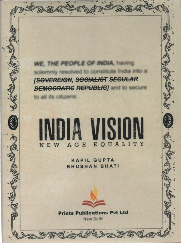 INDIA VISION -  NEW AGE EQUALITYS