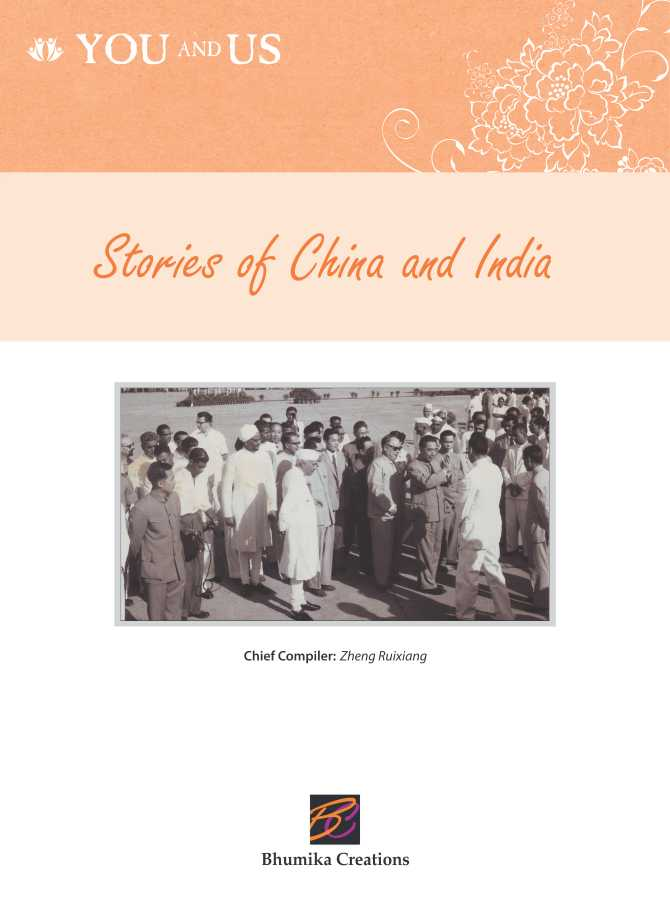 You and Us : Stories of China and India