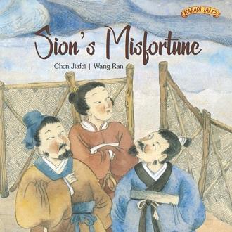 Sion's Misfortune