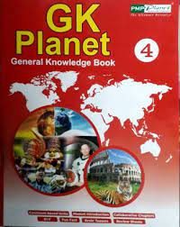 G K PLANET -4 ( GENERAL KNOWLEDGE BOOK)