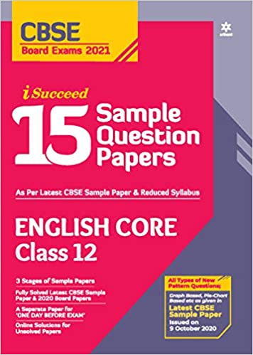 CBSE New Pattern 15 Sample Paper English Core Class 12 for 2021 Exam with reduced Syllabus