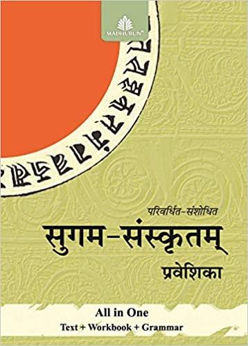 Sugam Sanskritam - Praveshika (Sanskrit)