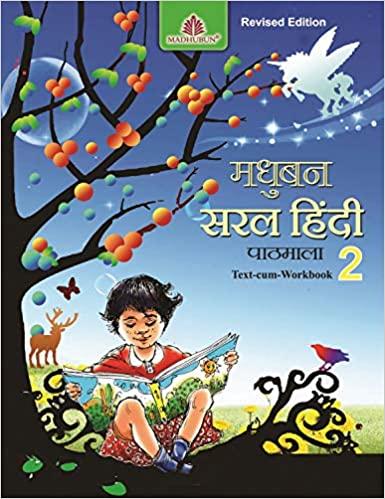 Madhubun Saral Hindi Pathmala -2(Hindi)