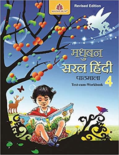 Madhubun Saral Hindi Pathmala -4(Hindi)