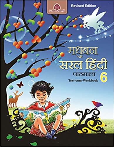 MADHUBUN SARAL HINDI PATHMALA -6(HINDI)