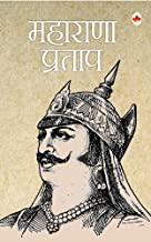 Maharana Pratap (Hindi)