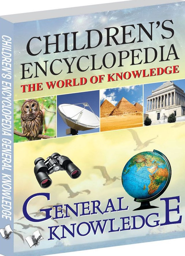 CHILDREN'S ENCYCLOPEDIA (THE WORLD OF KNOWLEDGE)