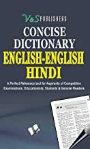 Concise English -English - Hindi Dictionary