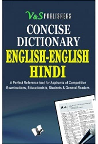 CONCISE ENGLISH - ENGLISH DICTIONARY