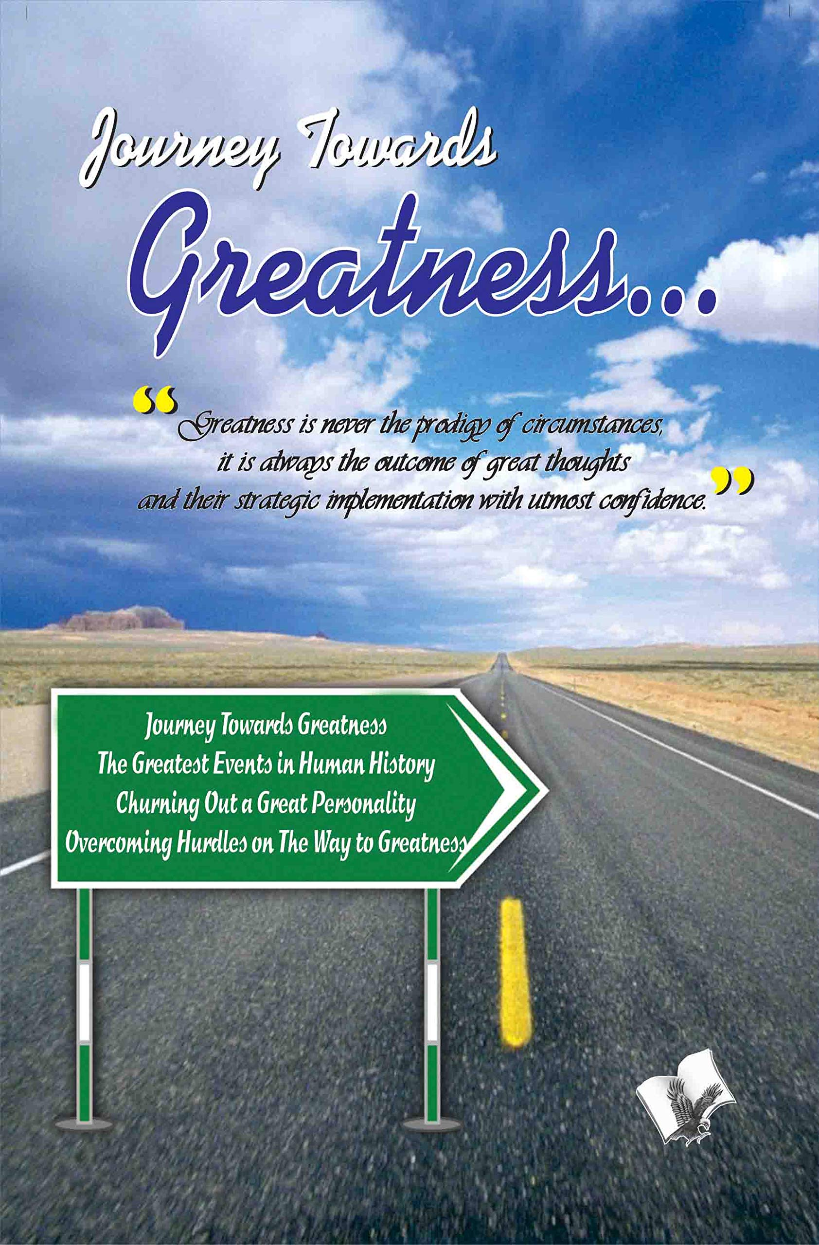 JOURNEY TOWARDS GREATNESS…: DOESN'T COME IN A DAY