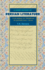 A Short History of Persian Literature: At the Bahmani, the Adilshahi and the Qutbshahi Court-Deccan