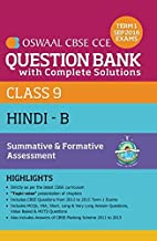 OSWAAL CBSE CCE QUESTION BANK WITH COMPLETE SOLUTIONS FOR CLASS 9 HINDI-B