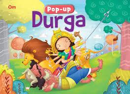 POP-UP DURGA