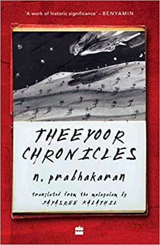 Theeyoor Chronicles
