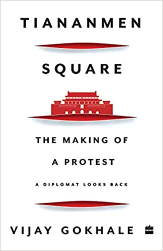 Tiananmen Square: The Making of a Protest