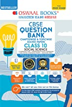 OSWAAL CBSE QUESTION BANK CLASS 10 SOCIAL SCIENCE BOOK CHAPTER-WISE &