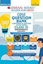 OSWAAL CBSE QUESTION BANK CLASS 10 MATHEMATICS STANDARD BOOK CHAPTERWI