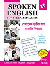 Spoken English For Bangali Speakers
